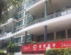 潭村地铁五号线马场路大型社区商铺出租可明火饮食