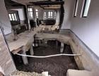连江别墅挖地下室,室内改造 室外改造别墅加层倒板