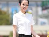 制服定制 女装白色小领衬衣 雅戈司盾政府机关 职业装工作服