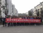 北京燃气热水器专业维修 北京燃气热水器报修维修