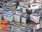 广州茂名旧电池回收公司