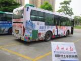 广东佛山公交车广告