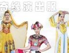 南京租服装哪里便宜,合唱服,学士服租赁价格优惠