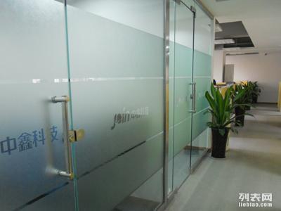 郑州专贴窗花纸即时贴办公室玻璃隔断磨砂贴刻透字LOGO标等