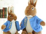 厂家直销正版毛绒玩具兔公仔胜女的代价彼得兔生日礼物女生娃娃