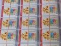 供应二维码防伪标签 镭射激光标 易碎标 不干胶印刷