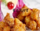 郑州家美滋汉堡炸鸡连锁加盟排行榜