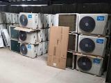 济南电器租赁 空调空调出租 工地宿舍空调出租 免费送货