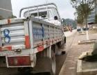专业货运搬家安装家具