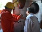 汉阳区王家湾专业电工上门维修电路水管 七里庙水电维修师傅电话