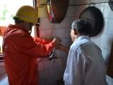 东西湖区泾河维修水管电路线路安装,水龙头安装维修水电跳闸