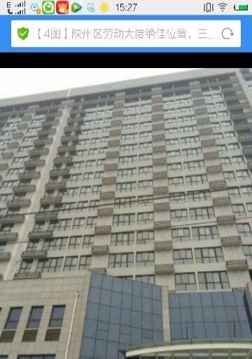 陕州劳动大厦地理位置绝佳