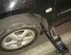 24小时汽车道路救援搭电充气换备胎流动补胎事故清障吊车服务