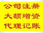 北京房地产经纪公司带四项备案转让
