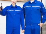 重庆水电局服装供应商,重庆纯棉抗皱工作服定制