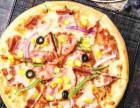 小林家披萨总部在哪 小林家pizza加盟靠谱吗