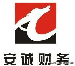 包河区宁国路附近专业代办社保还注册公司一条龙服务代账报税