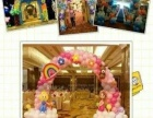 婚庆礼仪传媒机构