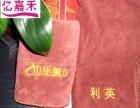 厂家直批超细纤维毛巾擦车巾定做加印LOGO广告毛巾