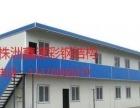 承接制作钢结构厂房、钢架棚、活动板房、净化房、阁楼