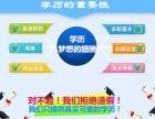 天津初级 中级 高级职称专业申报,可申请落户 申请企业资质