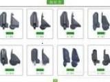 上海虹口伟业箱包修理 拉杆箱修理