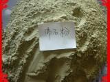 嘉德供应沸石粉 天然沸石粉 绿沸石粉 斜发沸石粉 饲料添加