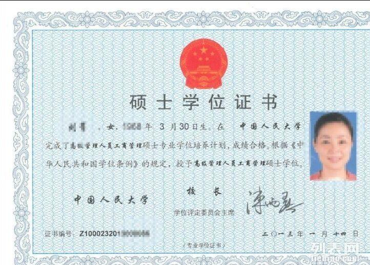北京MBA硕士双证,诚信办学,签约保障