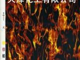 东莞大泽火焰骷髅纹水转印膜