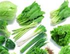 武汉专业水果蔬菜粮油 肉类及酒店食堂用品批发配送