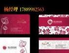 名片设计 特种名片 会员卡 贵宾卡 磁条卡 芯片卡