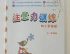 郑州画册印刷厂·