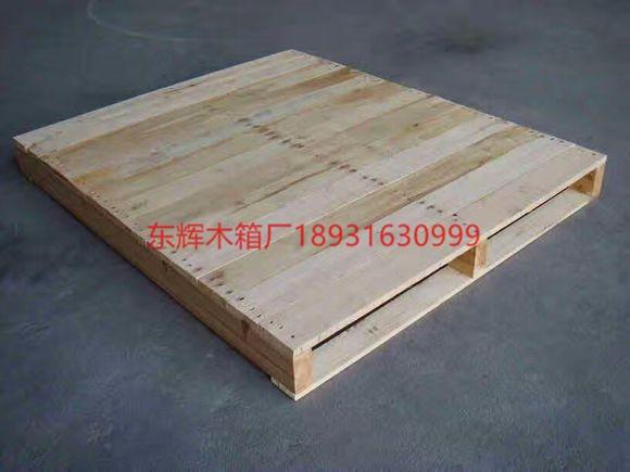 安平供应木箱 框架木箱 钢带木箱 木托盘 可拆卸木箱