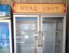出售全新冰箱冰柜