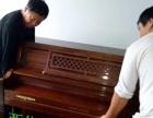 杭州闲林搬家/专业搬钢琴吊装拆装空调家具,单件搬运