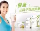 惠州惠城区安利产品乐纤服务热线惠城区安利实体店具体位置