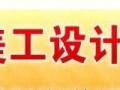 2016年镇江西府淘宝美工设计班网店基础招生