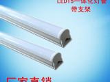 LED灯管T5一体化 led日光灯0.6米 1.2米 t5光管支