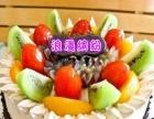 青岛祝寿蛋糕玫瑰鲜花定制市南区24小时订蛋糕送货上