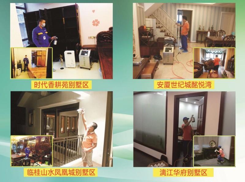 桂林权威甲醛检测 新房空气净化 新房异味处理