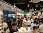 广州十元精品店加盟 全程指导 轻松开店 免加盟费