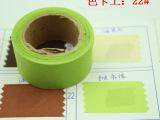 厂家批发斜切涤纶/棉22号绿色包边布条 色丁无纺布包边带全场混批