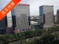 荣华鑫泰大厦 540平精装带全套办公家具 紧邻地铁