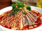 学厨师哪家学校好 北京唐人美食专业厨师培训学校
