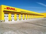 宣城DHL国际快递服务网点