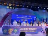 杭州俊鵬會展 年會 周年慶 開業慶典 10年活動經驗