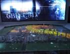 教育警示基地投影沙盘,虚拟3D沙盘,互动沙盘,多媒体建筑沙盘