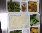 黄埔区打造都市营养团体订餐,专业服务订餐食堂承包