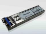 SFP+光模块  622M SFP 双纤双向光模块