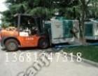 上海虹口区叉车出租机器装卸车-?#36153;?#36335;25吨吊车出租空调吊装